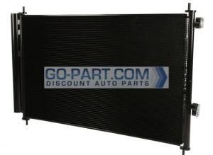 2002-2004 Infiniti Q45 A/C (AC) Condenser