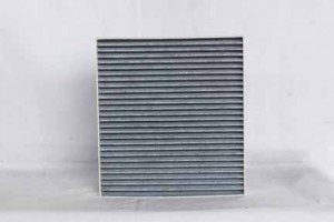2002-2006 Nissan Altima Cabin Air Filter (Carbon Material)