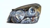 2007-2008 Kia Optima Headlight Assembly (For Models With Appearance Package) - Left (Driver)