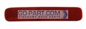 2011-2011 Toyota Highlander Hybrid Rear Reflector - Left (Driver)