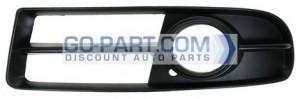 2007-2009 Audi A4 Front Bumper Insert - Left (Driver)