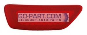 2011-2012 Jeep Compass Rear Bumper Reflector - Right (Passenger)