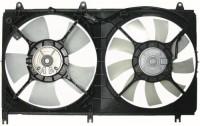 Mitsubishi Galant Cooling Fans