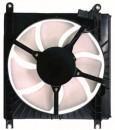 Suzuki Aerio Cooling Fans