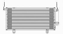 2004 - 2008 Mitsubishi Galant A/C (AC) Condenser