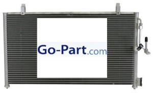 1997-2001 Infiniti Q45 A/C (AC) Condenser