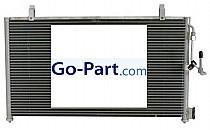 1997 - 2001 Infiniti Q45 A/C (AC) Condenser