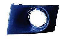 2008 Ford Focus Fog Light Lamp Cover - Right (Passenger)