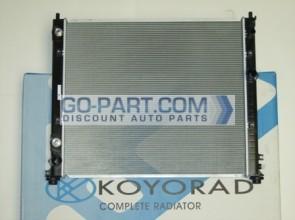 2004-2006 Suzuki Forenza A/C (AC) Condenser