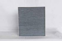 2002 - 2006 Nissan Altima Cabin Air Filter (Carbon Material) Replacement