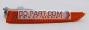2010-2011 Ford Fusion Front Marker Light - Left (Driver)